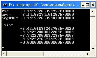 Обработка малых чисел